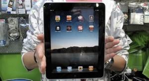 Már árulják az iPad-et Hong Kong-ban…
