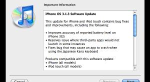 iTunes és iPhone frissítések