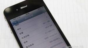 Update! Érkezhet a 64GB-os iPhone készülék…