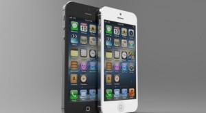 2012. szeptember 12. – iPhone és iPad mini bejelentés várható