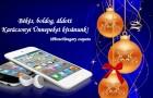 Nagy Karácsonyi Nyereményjáték: itt az utolsó, ötödik kérdés