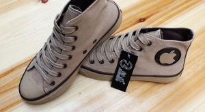 Az Apple egy cipőre is szabadalmat kapott