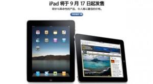 Kínában lekerülhetnek az iPad-ek a polcokról márkanévvita miatt