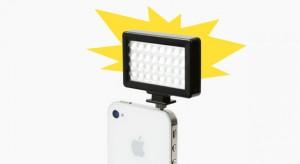 Pocket Spotlight – Ha kell egy kis megvilágítás