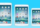 Mégsem lesz óriás iPad készülék az Apple-től?