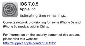 Megérkezett az iOS 7.0.5-ös frissítés
