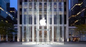 Legjobb Apple Store-ok: Fifth Avenue, New York