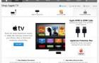 Teljesen átalakulhat az Apple TV