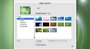 OS X-re hajaz Észak-Korea saját gyártású rendszere