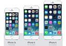 Keret nélkül jöhet az iPhone 6