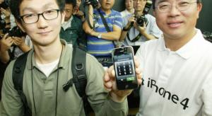 Dél-Koreában is az iPhone-nal a legelégedettebbek
