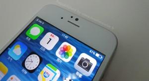 Már árulják az iPhone 6 klónokat