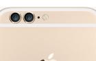Duplalencsés kameramodult kaphat a következő iPhone?