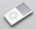 Az Apple megnyerte az iPod-pert