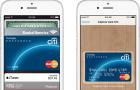 Márciusra Kanadában is elrajtolhat az Apple Pay