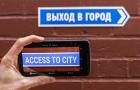 Ígéretes újdonságokkal frissült a Google Translate