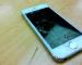 iPhone 5 és 5s LCD-csereakció az iDokinál!
