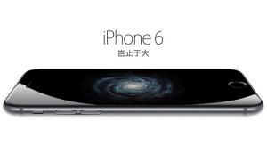 Tarol Kínában az iPhone 6 és 6 Plus – a Samsung tovább bukdácsol