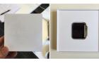 Így néz ki a Watch cserepéldányok doboza