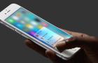 Korábbi iPhone-oknál is elérhető a 3D Touch és Live Photos funkció