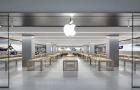 274 millió forintos csaláson kaptak egy Apple alkalmazottat