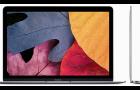 Vajon mi lesz a MacBook Air sorsa?