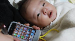 18 napos gyerek egy iPhone-ért cserébe