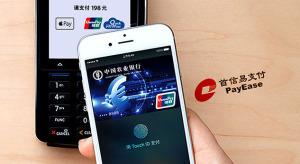 Már 3 millió aktív kártya társul Kínában az Apple Pay-hez