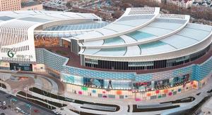 Szombaton nyitja kapuit a világ legnagyobb Apple Store-ja
