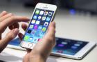 Az Intel gyártja az iPhone 7s LTE chipjeit