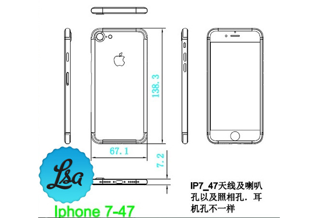 17020-14168-iphone-7-1-l