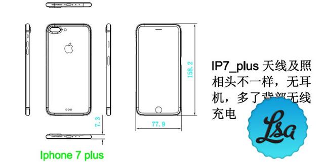 17020-14169-iPhone-7-plus-scheme-l