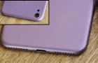 Képeken a négy hangszórós iPhone 7 hátlapja