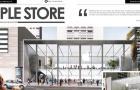 Üvegbe épített napkollektorok által működnek az új Apple Store-ok