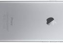 Nagyobb mértékű frissítés vár az iPhone 7-re, mint gondolnánk