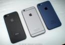 Három helyett két iPhone 7 modellt mutat be az Apple