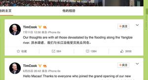 Egymillió dollárral segít a kínai árvízkárosultakon az Apple