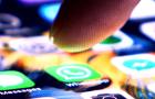 Sebezhetőséget találtak az iMessage és WhatsApp párosában