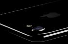 Nem várt kereslet mutatkozik az iPhone 7 iránt