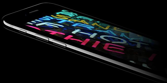 Az egyik legjobbként emlegetik az iPhone 7 kijelzőjét