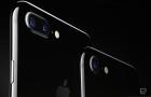 Az iPhone kamerája lesz a kiterjesztett valóság kulcsa