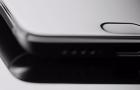 Ilyen lehet a 2017-es iPhone kijelzőbe épített ujjlenyomat olvasója