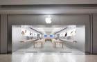 93 másodperc alatt raboltak ki egy Apple Store-t