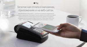 Immáron 10 országban érhető el az Apple Pay