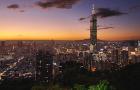 Tajvan lesz az Apple Pay következő célpontja
