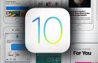 Megérkezett az iOS 10.1!