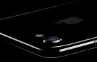 Jelentősen növekedett az iOS bázis aránya