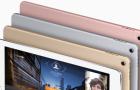 A TSMC miatt csúszhat a márciusi iPad megjelenés