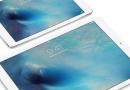 Hónapokat csúsznak az új iPad frissítések