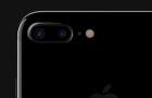 Szuper slo-mo funkciót kaphatnak a jövőbeli iPhone-ok